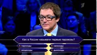 «Кто хочет стать миллионером?» Аглая Шиловская