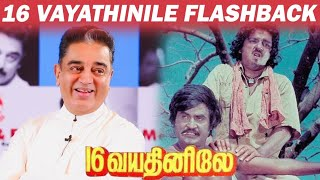 Thalaivan Irukkindran: 2 Superhit Songs Ready – Kamal Praises AR Rahman