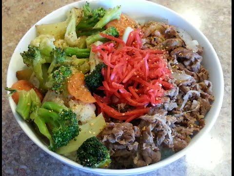 How to make a Japanese Gyudon Yoshinoya style beef bowl recipe