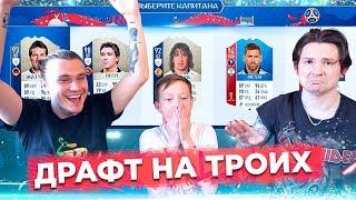 Download ШКОЛЬНИК СОБРАЛ НЕВЕРОЯТНЫЙ ДРАФТ Mp3 and Videos