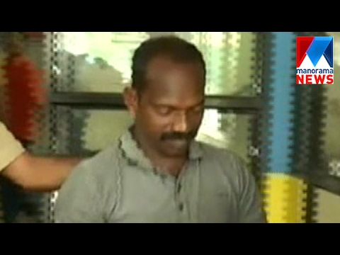 Vallarpadam rape case; culprit surrendered | Manorama News