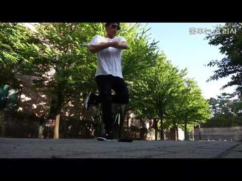 (춤추는 요리사) The Quiett - THE 1LLEST (Feat. Jessi) 프리스타일(FreeStyle) 댄스