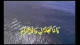 Zikir Munajat  -Part  2 / 4- Astro Oasis