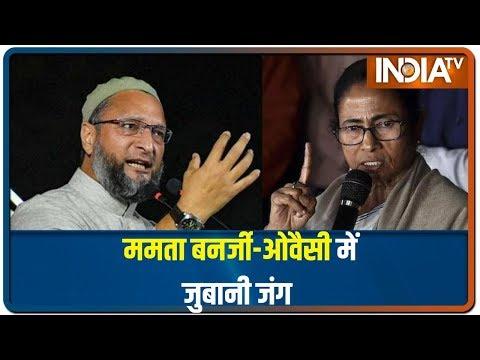Mamata Banerjee Warns