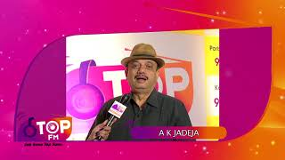 Range IG A K Jadeja wishes luck and success to Top FM | Top FM Radio Station