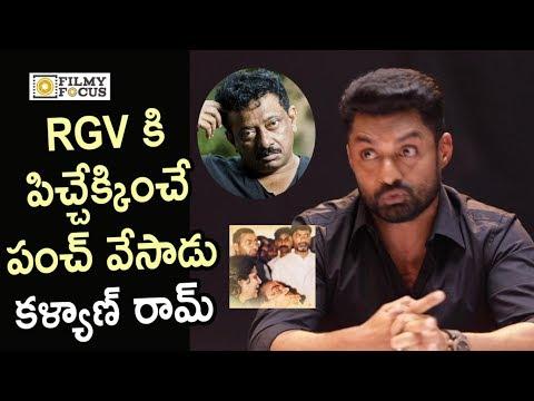 Kalyan Ram Sensational Punch to RGV on Lakshmi's NTR Movie vs Balakrishna NTR Biopic Movie