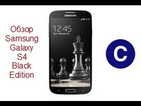 Обзор Samsung Galaxy S4 Black Edition от Compzone