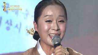 [싱어넷] 윤경화의 쇼가요중심(46회)_Full Version
