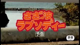 キャスト 市來玲奈(元乃木坂46) 廣瀬大介 黒田アーサー 松井誠 堀川りょ...