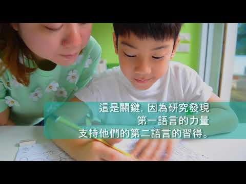陈丹虹律师分享移民到新国家解决问题的小技巧
