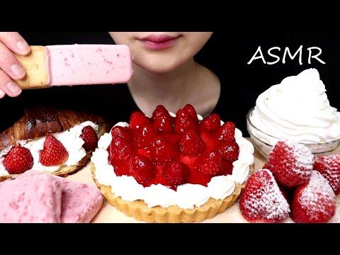 ASMR STRAWBERRY TART CAKE ICE CREAM CROISSANT MUKBANG تورتة الفراولة EATING SOUNDS NO TALKING