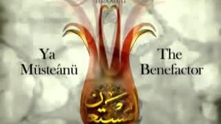 Tesbihat (Yâ Cemîlu Yâ Allah) - Duâ-i İsm-i Âzam