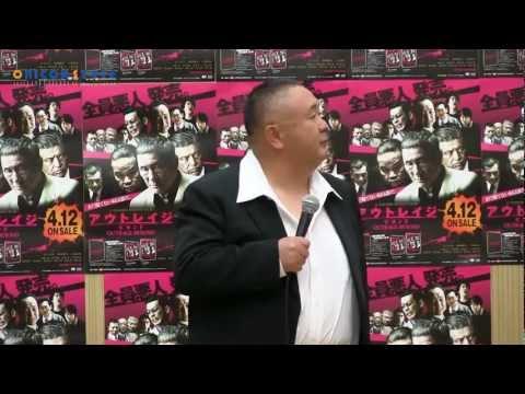 松村邦洋、ひとり『アウトレイジ ビヨンド』!公開アフレコでモノマネ披露