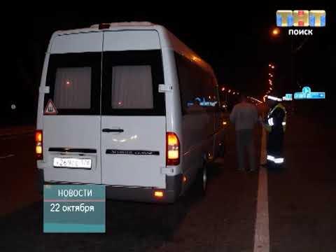 ТНТ-Поиск: Страшная авария с участием маршрутного автобуса