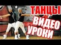 ТАНЕЦ LIGHT IT UP MAJOR LAZER ТАНЦЫ DANCEFIT mp3