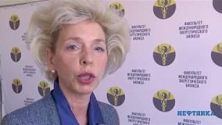 Елена Александровна Телегина: Новая энергетика и нефтегазовое образование