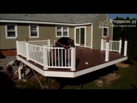 Ограждение террасы: сборка и установка перил