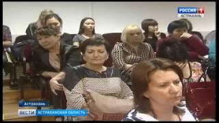 Более трехсот человек приняли участие во встрече с главой Ленинского района Астрахани