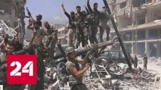 Война в Сирии: две жизни многострадальной страны - Россия 24