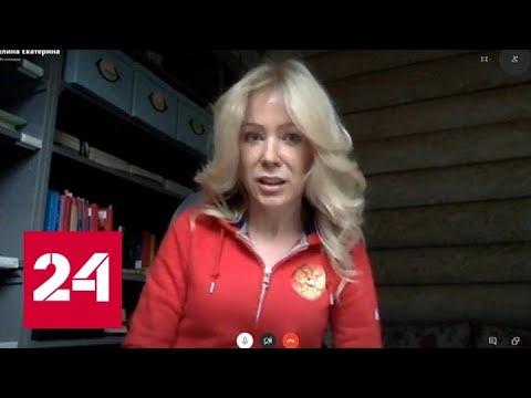 Екатерина Мизулина: В РФ необходимо официально регулировать соцсети - Россия 24