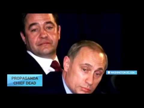 Propaganda Chief Dead: Kremlin spin doctor Mikhail Lesin dies in Washington, DC