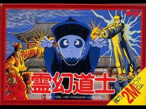(Live) เกมเก่า'90 ผีน้อย เปาเปา Phantom Fighter ปี 1988