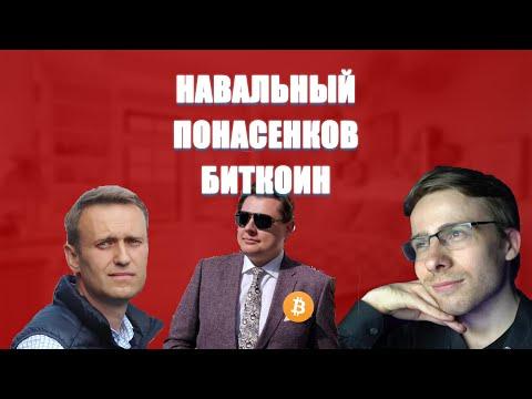 itpedia про Навального