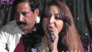 Afshan Zebi  Chakwal Program ( dhok Mekan) Part 01 (AASI JAAN)