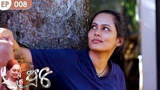 Poori | Episode 08 - (2018-08-18) | ITN Thumbnail