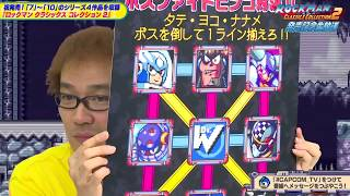 番組ページ:http://www.capcom.co.jp/cptv/ ※この動画は2017年8月10日...