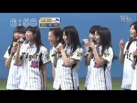 NMB48 山本彩 始球式