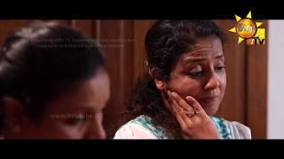 Hiru TV Sasara Sewaneli Poya Drama