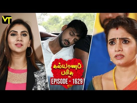 Kalyana Parisu Tamil Serial Latest Full Episode 1629 Telecasted on 11 July 2019 in Sun TV. Kalyana Parisu ft. Arnav, Srithika, Sathya Priya, Vanitha Krishna Chandiran, Androos Jessudas, Metti Oli Shanthi, Issac varkees, Mona Bethra, Karthick Harshitha, Birla Bose, Kavya Varshini in lead roles. Directed by P Selvam, Produced by Vision Time. Subscribe for the latest Episodes - http://bit.ly/SubscribeVT  Click here to watch :   Kalyana Parisu Episode 1628 https://youtu.be/OeVV8RS_lyM  Kalyana Parisu Episode 1627 https://youtu.be/u_lkCe1mMZ8  Kalyana Parisu Episode 1626 https://youtu.be/RVZSSIJRUUU  Kalyana Parisu Episode 1624 https://youtu.be/sOapoJ2GxoY  Kalyana Parisu Episode 1623 https://youtu.be/55QGBsAnHNg  Kalyana Parisu Episode 1622 https://youtu.be/W9Ch7DHho_g  Kalyana Parisu Episode 1620 https://youtu.be/_j7nr11f2sU  Kalyana Parisu Episode 1619 https://youtu.be/9kHmX7ik0Dk  Kalyana Parisu Episode 1618 https://youtu.be/Rcn5rRtH_MI  Kalyana Parisu Episode 1617 https://youtu.be/jUHkTIofUVw    For More Updates:- Like us on - https://www.facebook.com/visiontimeindia Subscribe - http://bit.ly/SubscribeVT