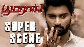 Boomerang | Tamil Movie | Compilation Part 2 | 2019 Latest Tamil Movie