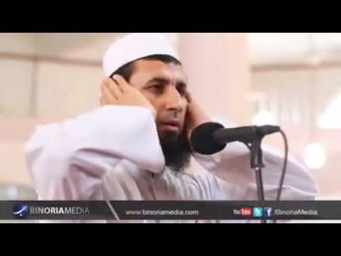 Best Adhan from Pakistan