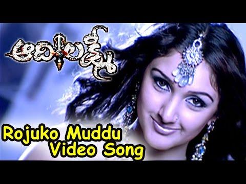 Aadhi Lakshmi Movie ||  Rojuko Muddu Video Song ||  Srikanth , Sridevi , Vadde Naveen