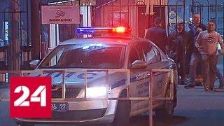 """После драки у ТЦ """"Москва"""" были задержаны около 100 человек - Россия 24"""