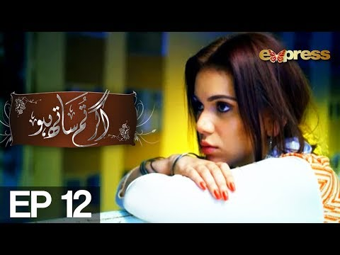 Agar Tum Saath Ho - Episode 12 - Express Entertainment