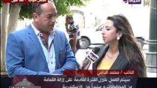 فيديو..نائب يكشف موعد وصول قانون الإدارة المحلية إلى البرلمان