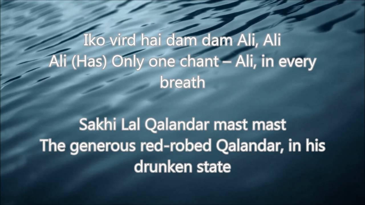 Sami Yusuf - Mast Qalander - Lyrics & English Translation by