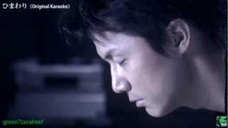 【PVカラオケ】ひまわり / Original Karake - 福山雅治 《歌詞付き》