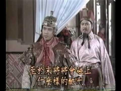 Người tình của Tần Thủy Hoàng - Phần 5.avi