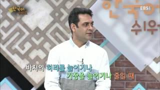 한국어 쉬워요 - 제91강- 옷 수선_#001