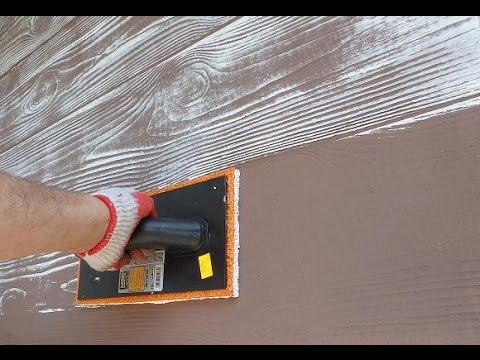 Jak Szybko Zrobic Ladny Wzor Drewna Na Scianie Lub Elewacji Imitacja