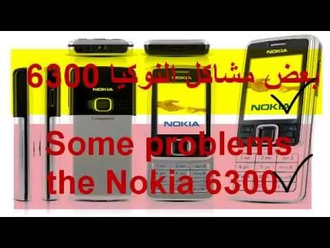 nokia 6300i video clips. Black Bedroom Furniture Sets. Home Design Ideas