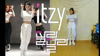 ITZY- DALLA DALLA Dance Cover By AIVONI (Focus Yeji)