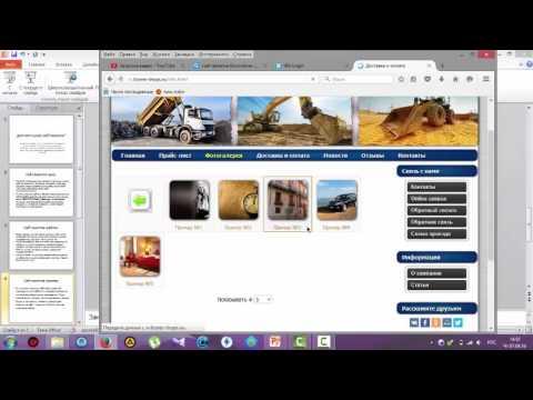 Изготовление сайта визитки недорого Москва 380966836287 цена стоимость изготовление интернет сайтов