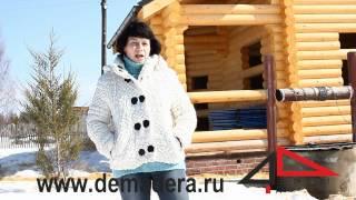 Видео отзыв  - Дом из оцилиндрованного бревна(Компания