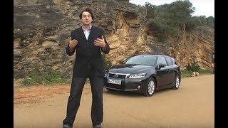 Lexus CT200h: тест программы Автопанорама