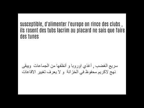 Lacrim Ft Booba Oh Ba Oui Parole و مترجمة ب العربية